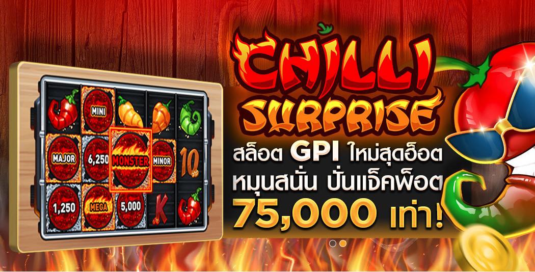slot gpi alpha88